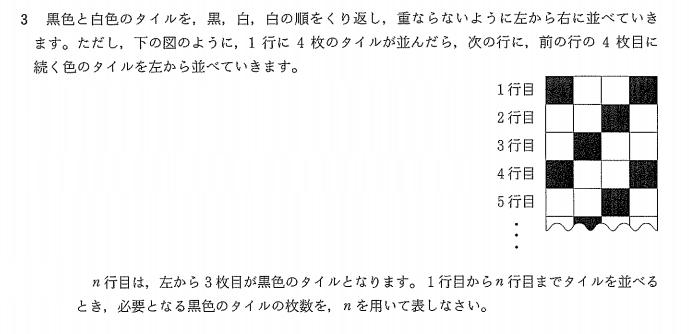 Clipboard012
