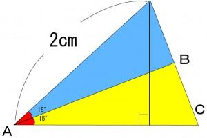 直角三角形2