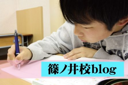 blogtop01